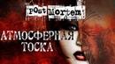 Обзор игры Post Mortem