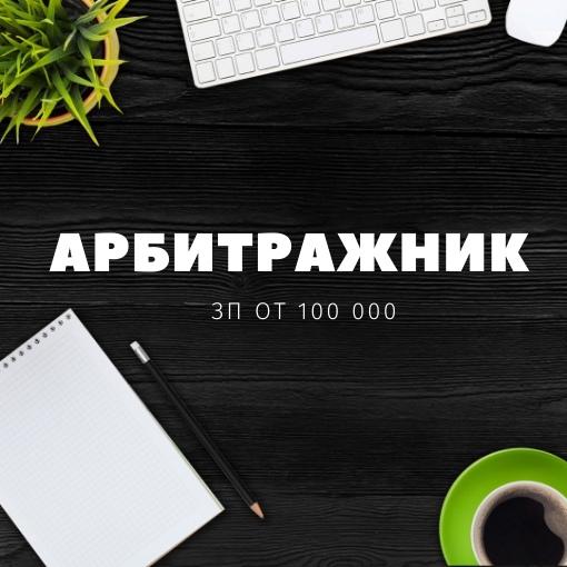 Удаленная работа омск вакансии какие freelance сайты