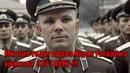 ЛУЧШЕ СЯДЬТЕ!! Многие годы вдова Юрия Гагарина хранила ЭТУ ТАЙНУ! NEWS –Шокирующие новости –Новости