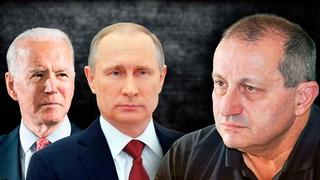 Яков Кедми разносит СЛАБОУМНЫЕ заявления Байдена о Путине!