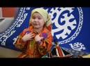 Видео – литературная гостиная «Строка моя, счастливая зарница!», в рамках ненецкого клуба «Помни свои истоки!» - Тайшина Наина