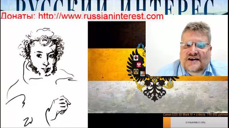 Как из Пушкина советские расисты делают африканца Сергей Задумов