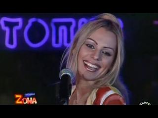 Ирина Салтыкова - Белый рыцарь/Младшая сестра (Партийная ZONA, 1997)
