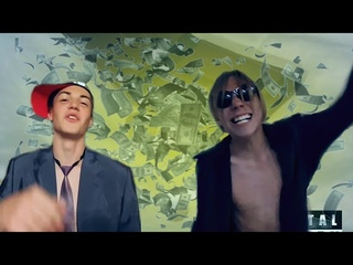 LIL HUI FT. YUNG BEER - Миллионы в кошельке(Премьера клипа 2020)