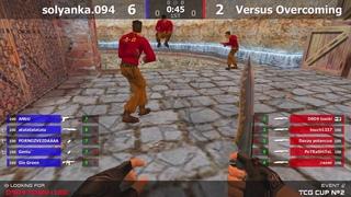 """Финал турнира по CS 1.6 от проекта """"Team Cyber Game""""[VO -vs- ] 1map @kn1fe TV"""