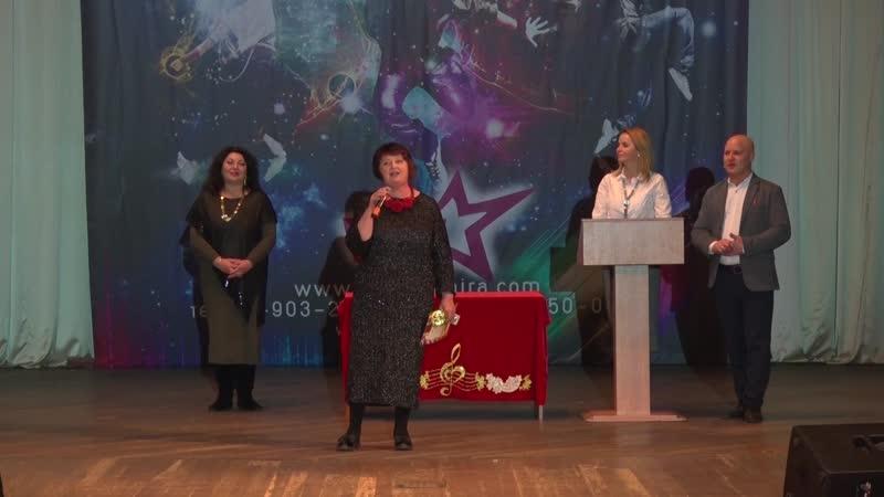 ЦЕРЕМОНИЯ НАГРАЖДЕНИЯ 2-го ОТДЕЛЕНИЯ г. МЫТИЩИ от 23.11.2019