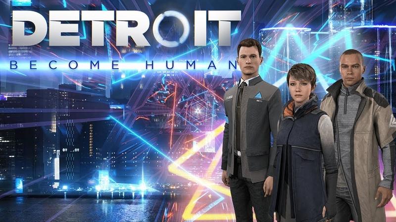 Перепрохождение игры Detroit Become Human на PS5 часть пятая