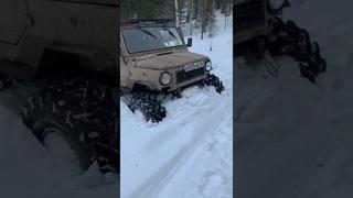 ЛуАЗ на БЕЛ-160 в глубоком снегу