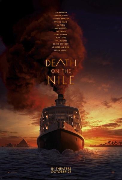Дебютный трейлер детектива «Смерть на Ниле» с Галь Гадот и Арми Хаммером