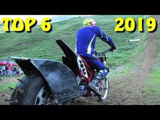 Montée impossible 2019 Hill Climb Arette TOP 6 - Les 4 manches