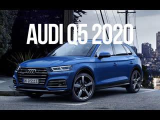 Audi Q5 2020 Видео обзор
