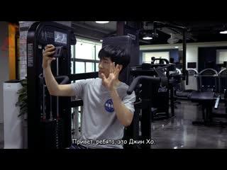 [RUS SUB] My Personal Trainer / 마이 퍼스널 트레이너 (Korea 2019)