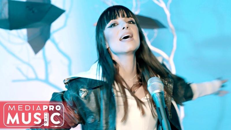 AnaNia - Umbrela (Official Music Video)