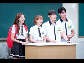 Знающие братья /Ask Us Anything /Knowing Brother ep 248 (рус.саб)