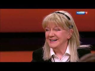Ой не вечер да не вечер - Жанна Бичевская - Привет Андрей 14 ноября 2020 года