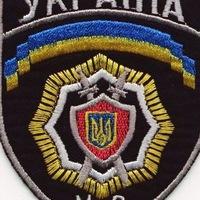 Преступники города Боярка