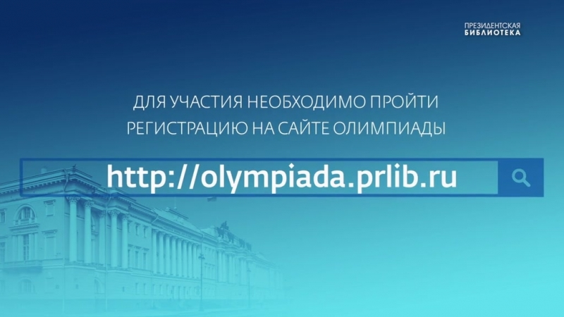 Olympiada_Remake_11442_iPad_1024x576.avi