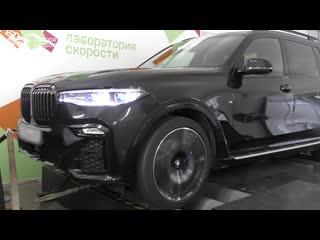 Чип-тюнинг BMW X7 30d на диностенде