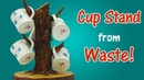 Unique! Easy Best out of Waste - How to make Cup Stand from Waste Reusing Old things StylEnrich