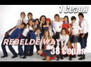 Rebelde Way Мятежный Дух 38 Серия 1 Сезон