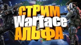 Warface Сервер Альфа Рейтинговые матчи