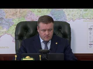 Выступление Губернатора Н.В. Любимова  на заседании Оперативного штаба Правительства области