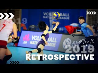 Retrospective 2019 top 10 best womens volleyball rallys in 2019