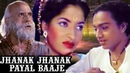 Jhanak Jhanak Payal Baaje   Full Movie   Sandhya   Bhagwan Dada   Superhit Classic Movie