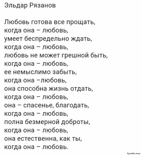 Открытка ленинградцу своими руками живете