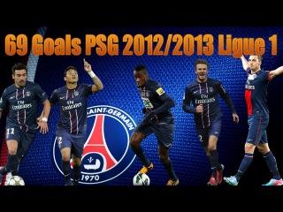 69 Goals PSG 2012/2013 Ligue 1