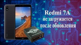 Redmi 7A не загружается после обновления