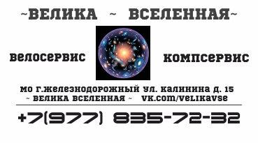 https://sun9-37.userapi.com/B4lXigeXclY44-MPS5J_d137fdqqOMt6gifmfw/0PkcqXyIuTU.jpg