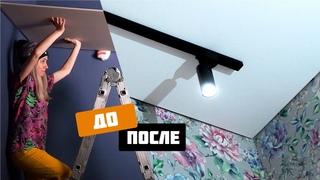 Делаем дизайнерский ПАРЯЩИЙ потолок и ТЕНЕВОЙ шов! Крутой стык между СТЕНОЙ и ПОТОЛКОМ.