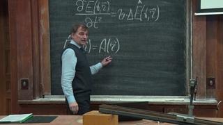 Русаков В. С. - Оптика - Теория дифракции Кирхгофа. Приближения Френеля и Фраунгофера