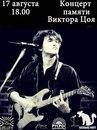 Личный фотоальбом Юрия Изуграфова