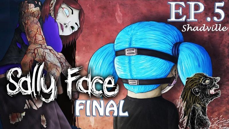 Тайна Салли Фейс Финал Эпизод 5 ▬ Sally Face Прохождение игры 8