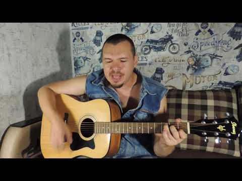 Док кавер на песенку из мультика Доктор Плюшева автор Евгений Калинин