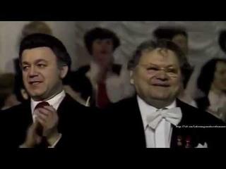 Иосиф Кобзон, Лев Лещенко и др. - Гимн демократической молодёжи мира (А.Новиков-Л.Ошанин)(1979)
