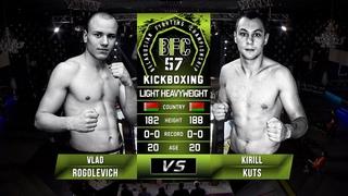 № 2 VLAD ROGOLEVICH vs KIRILL KUTS BFC 57