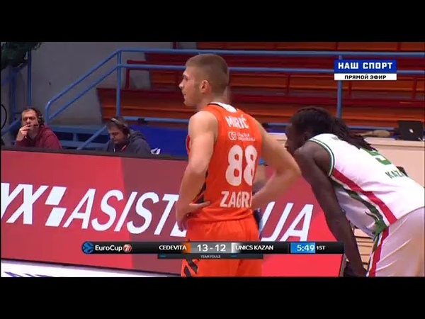 Баскетбол Еврокубок 2018-19 Цедевита-УНИКС (От 23.1.2019)