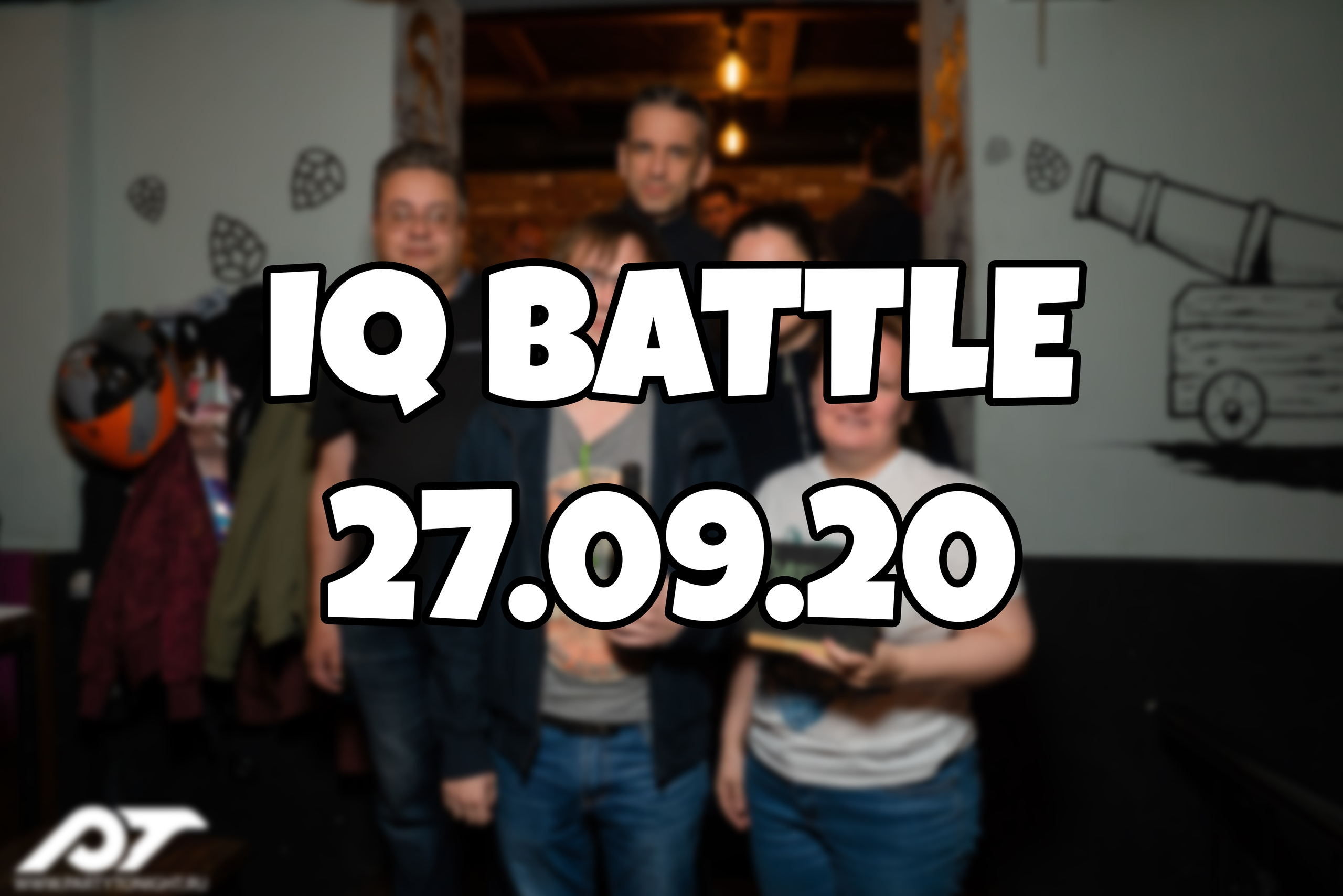 IQ Battle | 27.09 (127 фото)