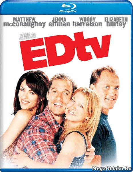 Эд из телевизора / Edtv (1999/BDRip/HDRip)