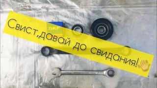 Замена подшипника натяжного ролика.Избавляемся от свиста под капотом.Opel Astra j.