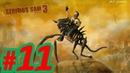 Serious Sam 3 BFE Прохождение 11 Последний человек на Земле
