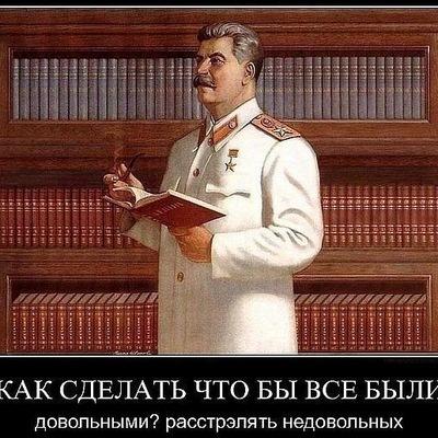 Александр Капитанов