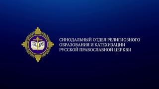 Секция: «Святой князь Александр Невский и современность: те же вызовы, иные технологии»
