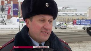 Неутешительная статистика: в  2020-ом году в Томской области произошло 21 ДТП
