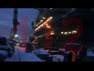 В Мурманске на единственном в России авианесущем крейсере Адмирал Кузнецов произошел пожар