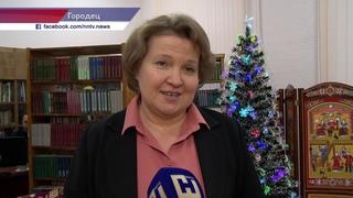 Ольга Лукина и Олег Рябов про Центр грамотности