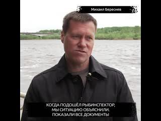 В Кирове штрафанули борца с браконьерами